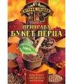 OS Pepper Bouquet Spice Mix 20g